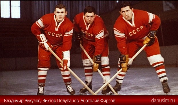 Олимпийские чемпионы Викулов, Полупанов, Фирсов