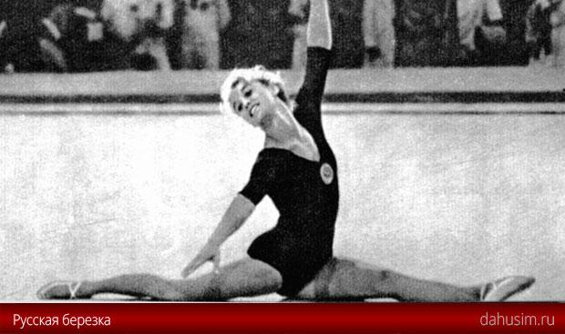 Вольные упражнения Полины Астаховой