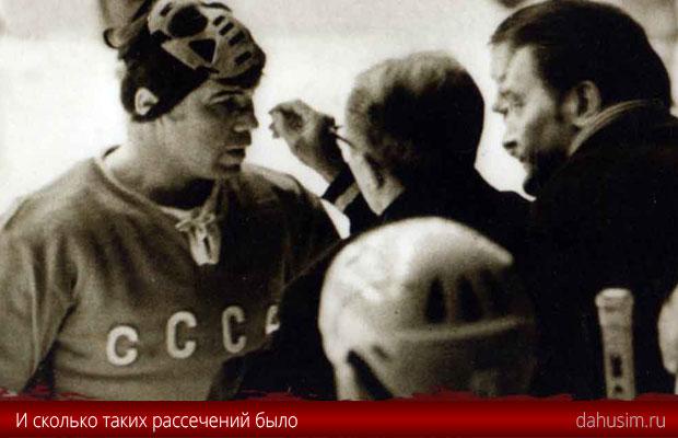 Виктор Коноваленко. Травма