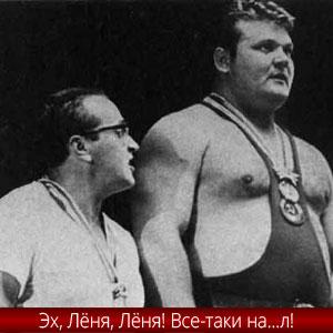 Юрий Петрович Власов и Леонид Иванович Жаботинский
