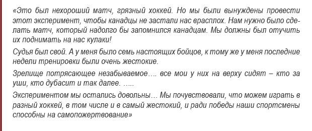 Из книги Тарасова