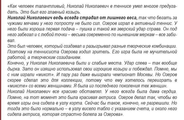 dmitrieva