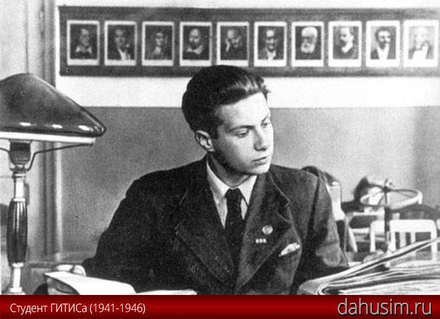 Николай Озеров - студент ГИТИСа