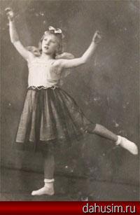 Галина Зыбина. Очень любила танцевать.