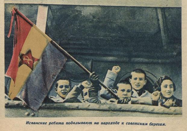 Испанские дети приежают в СССР