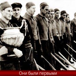 Хоккей в СССР. История. Как, где и когда родился советский хоккей с шайбой.
