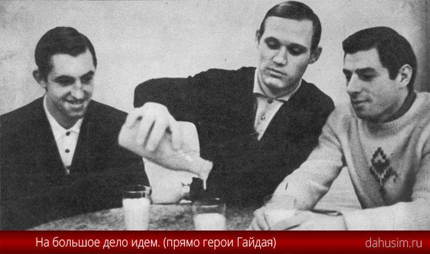 Михайлов-Петров-Харламов