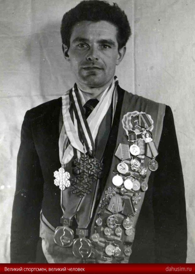 Великий спортсмен Вячеслав Веденин
