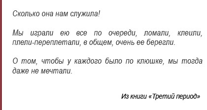 klushka