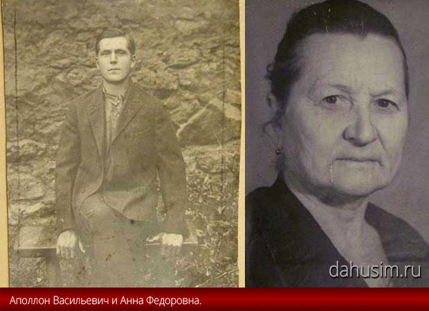 Родители Нины Пономаревой (Ромашковой)