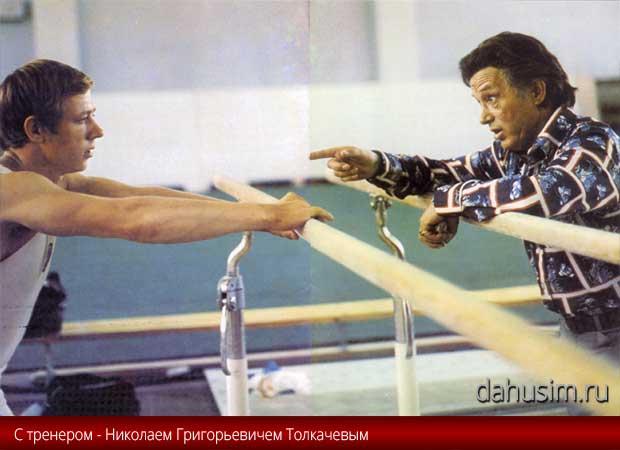 Толкачев Николай Григорьевич