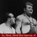 Юрий Петрович Власов и Леонид Жаботинский