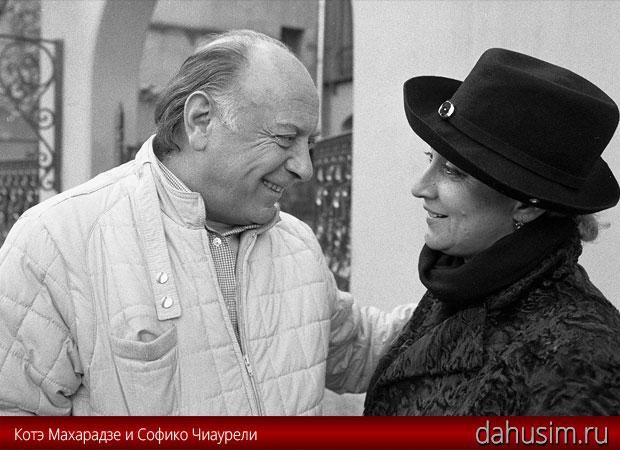 Котэ Махарадзе и Софико Чиаурели