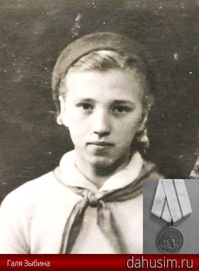 """Пионерка Галя Зыбина награждена медалью """"За оборону Ленинграда"""""""